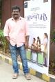 Actor Aruldass @ Papanasam Movie Press Meet Stills