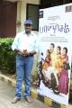 MS Baskar @ Papanasam Movie Press Meet Stills