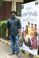 Director Jeethu Joseph @ Papanasam Movie Press Meet Stills