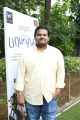 Music Director M.Ghibran @ Papanasam Movie Press Meet Stills