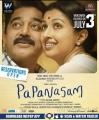 Kamal Hassan, Gautami in Papanasam Movie Release Posters