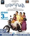 Papanasam Movie Release Posters