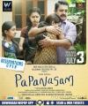 Kamal Hassan, Gautami, Niveda Thomas, Esther Anil in Papanasam Movie Release Posters