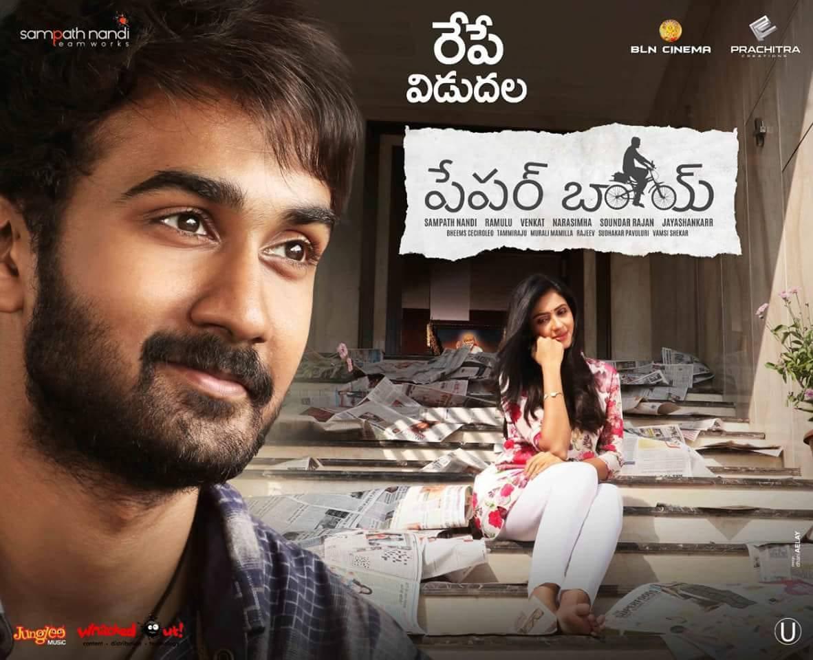 Santosh Shoban, Riya Suman in Paper Boy Movie Releasing Today Posters