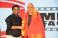 Ramajogayya Sastry @ Paperboy Pre Release Event Stills