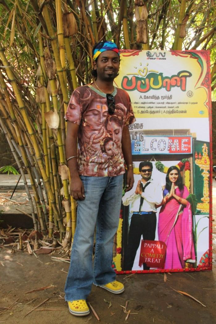 Jagan @ Pappali Movie Audio Launch Stills