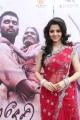 Actress Vedhika at Paradesi Movie Audio Launch Stills
