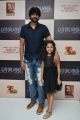 Vijay Varma, Baby Manasvi @ Paramapatham Vilaiyattu Audio Launch Stills