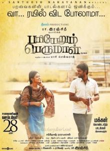 Anandhi, Kathir in Pariyerum Perumal Movie Release Posters