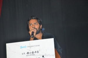 Producer Pa Ranjith @ Pariyerum Perumal Press Meet Stills