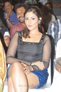 Actress Madhu Shalini at Park Movie Audio Release Function Stills