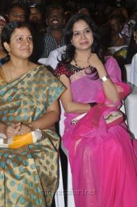 Singer Sunitha at Park Movie Audio Release Function Stills