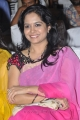 Singer Sunitha at Park Movie Audio Release Function Stills