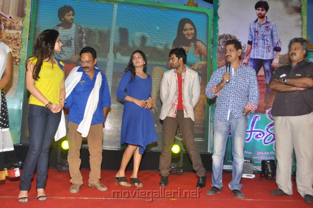 Park Movie Audio Release Function Photos