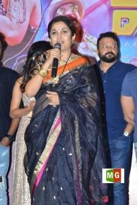 Ramya Krishnan @ Party Movie Telugu Audio Launch Stills