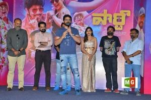 Party Movie Telugu Audio Launch Stills