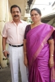 Sivakumar, Lakshmi @ Pasanga 2 Movie Audio Launch Photos