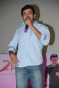 Karthi @ Pasanga 2 Movie Audio Launch Photos