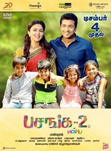 Amala Paul, Suriya in Pasanga 2 Movie Release Posters