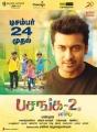 Suriya in Pasanga 2 Movie Release Posters