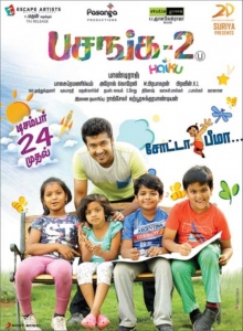 Pasanga 2 Movie Release Posters