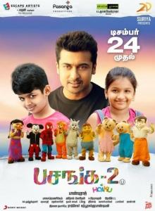 Suriya, Kavin, Nayana in Pasanga 2 Movie Release Posters