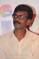 Balasubramaniem @ Pasanga 2 Movie Press Meet Photos