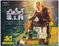 Jagapathi Babu Patel SIR Movie Release Posters