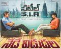 Jagapathi Babu Tanya Hope Patel SIR Movie Release Posters