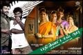 Pathinettan Kudi Movie Wallpapers