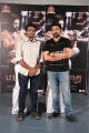 Peter Allvin, JD Chakravarthy @ Pattarai Movie Press Meet Photos