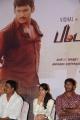 Pattathu Yaanai Audio Launch Photos