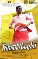 Actor Vishal in Pattathu Yanai Movie Release Posters