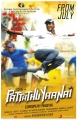 Actor Vishal in Pattathu Yaanai Movie Release Posters