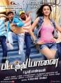 Vishal and Aishwarya Arjun in Pattathu Yaanai Movie Release Posters