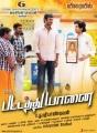 Santhanam, Vishal in Pattathu Yaanai Movie Release Posters