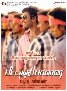 Actor Vishal in Pattathu Yaanai Audio & Trailer Release Posters