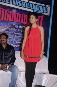 Actress Manisha Yadav @ Pattaya Kelappanum Pandiya Press Meet Stills