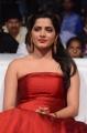 Actress Pavani Gangireddy @ Jyo Achyutananda Audio Launch