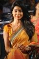 Sriya at Pavithra Movie Audio Release Photos