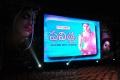 Pavithra Movie Audio Launch Stills