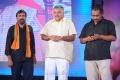 Pavithra Movie Audio Release Photos at Visakhapatnam