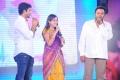 Pavithra Movie Audio Launch Photos