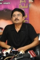 Director Janardhan Maharshi at Pavithra Movie Press Meet Photos