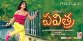 Actress Shriya Hot in Pavithra Movie Wallpapers