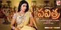 Pavithra Movie Actress Shriya Saran Hot Wallpapers