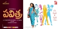 Actress Shriya Saran Hot in Pavithra Movie Wallpapers