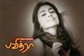 Hot Shriya Saran in Pavithra Tamil Movie Wallpapers