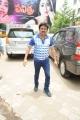 Director Janardhan Maharshi at Pavitra Team visits Hyderabad Theatres Photos