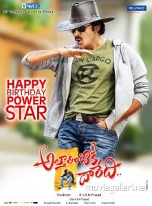 Pawan Kalyan Birthday Special Attarintiki Daredi Movie Posters